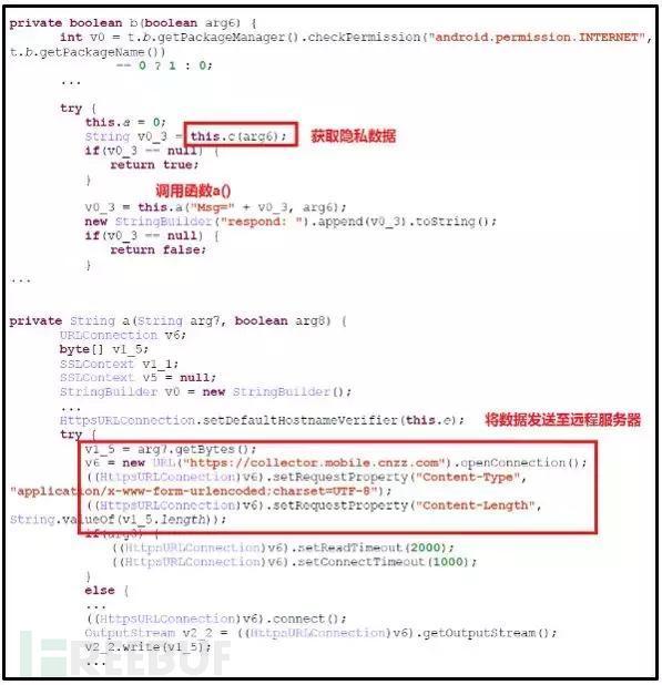 远程发生数据代码截图