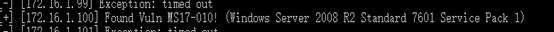 挖矿僵尸网络现形记,已感染至少2万台服务器