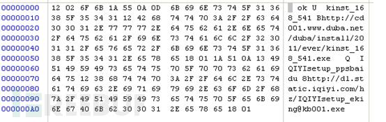 9971650c9ac2c984cfb45f8970291e254c3bde134c09e90a7bc6f89fb8ec9a31.png