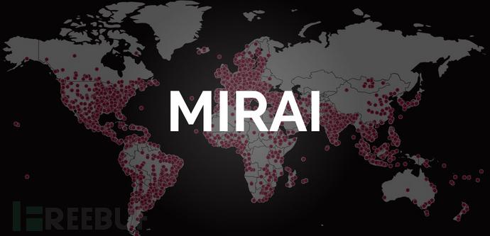 新的Mirai僵尸网络至少利用了三个全新漏洞