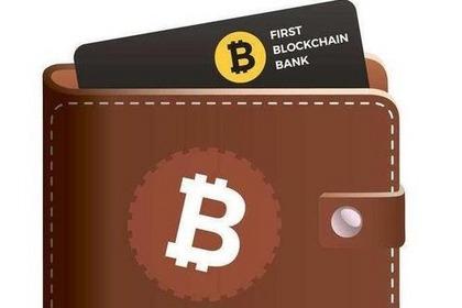 数字货币钱包安全白皮书