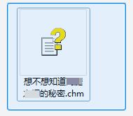 "1.png挖矿木马借""XX的秘密""等小黄书疯传"