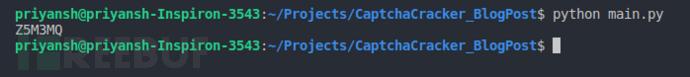 看我如何编写一个验证码破解程序