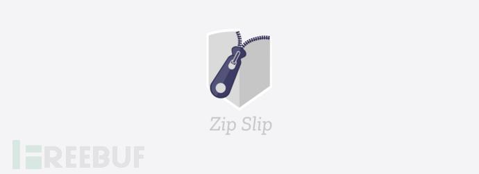 ZipSlip.png