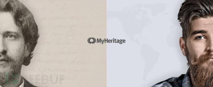 MyHeritage-logo.jpg