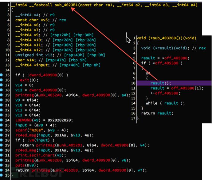 final_decrypt.png