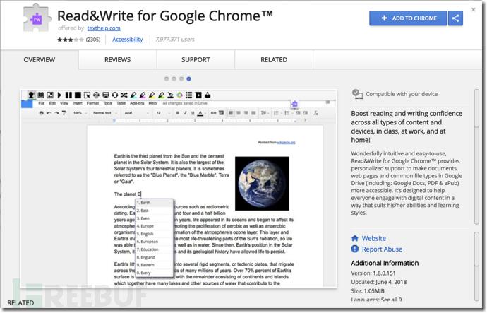 看我如何发现Chrome浏览器阅读辅助插件SOP绕过漏洞