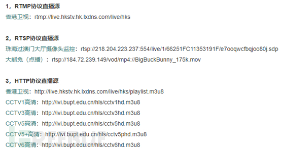 backup – 第477页– 又一个WordPress站点