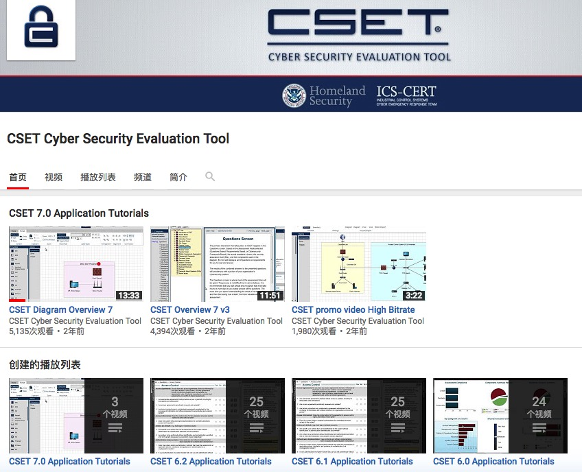 工业控制系统(ICS)安全专家必备的测试工具和安全资源