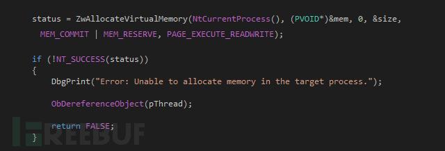 任意代码保护与内核代码注入的那些事儿