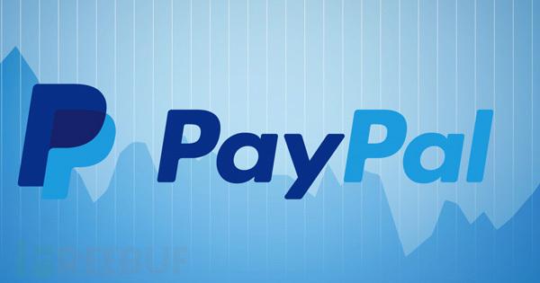 挖洞经验 | 看我如何发现Paypal内部信息泄露漏洞-孤独常伴