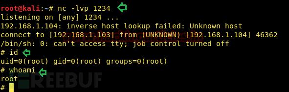 通过可写文件获取Root权限的多种方式-孤独常伴