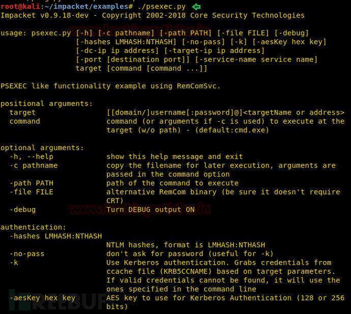 impacket网络协议工具包介绍