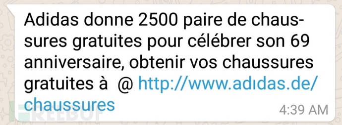 whatsapp-msg.jpg