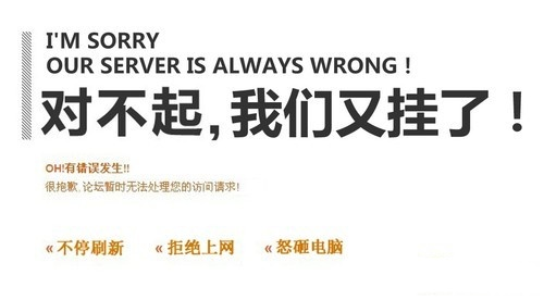 快讯 | 黑龙江高考查分官网瘫痪,查询入口被微信封锁
