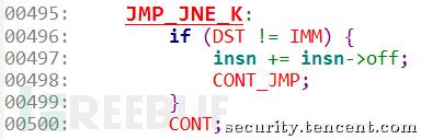 Ubuntu kernel eBPF 0day分析-孤独常伴
