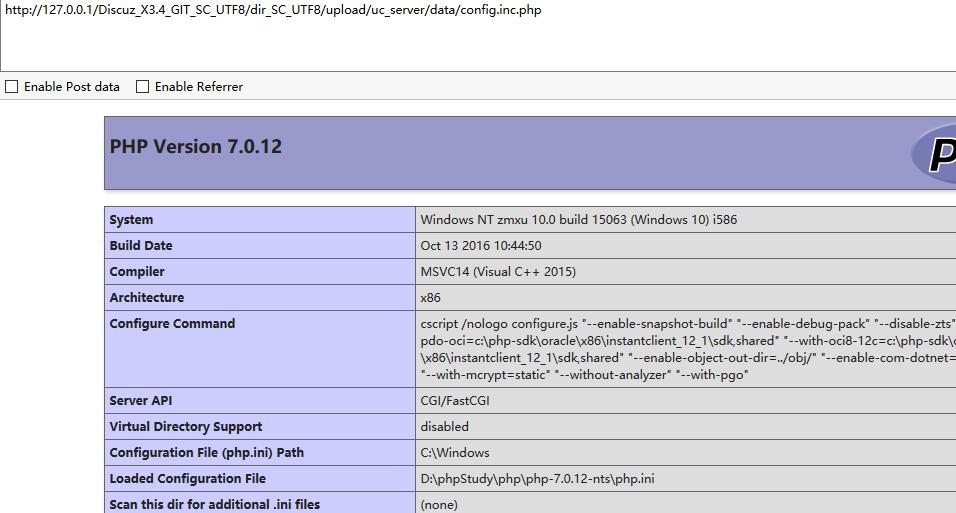 代码审计 | Discuz最新版代码执行漏洞