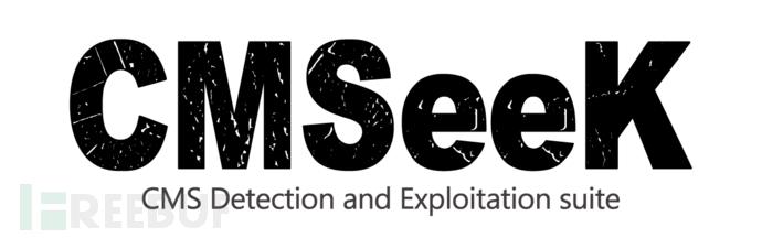 安全TOOL | CMSeeK CMS漏洞检测和利用套件