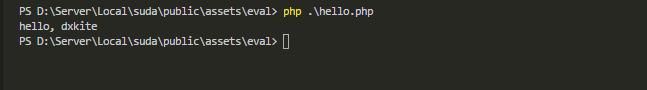 Web安全 | PHP使用流包装器实现WebShell