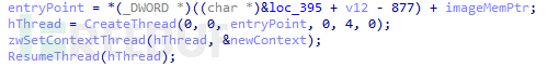 fig-7-passing-control-to-an-entry-point-in-the-loaded-dll.png