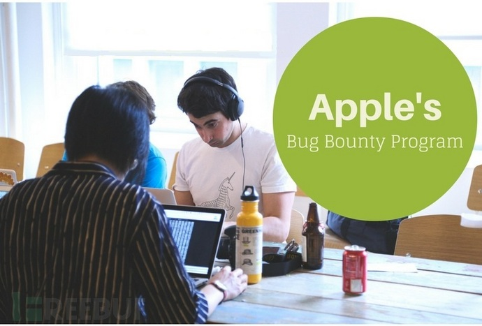 apple-bug-bounty-program-1.jpg