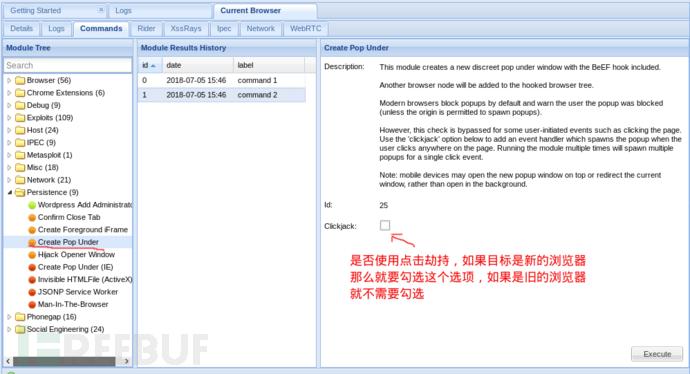 安全研究 | 浏览器攻击框架BeEF Part 3:持续控制-孤独常伴
