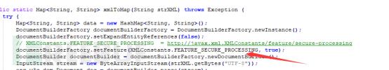 安全研究 | 从微信支付漏洞看XXE漏洞-孤独常伴
