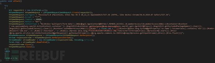 企业安全 | Apache Struts2高危漏洞致企业服务器被入侵安装KoiMiner挖矿木马-孤独常伴