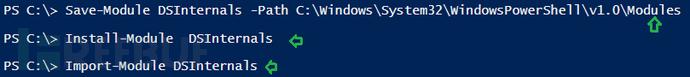 从NTDS.dit获取密码hash的三种方法-孤独常伴