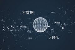 大数据搜索引擎之elasticsearch使用篇(一)