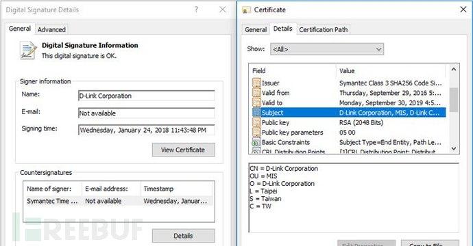 digital-certificate-malware.jpg
