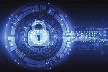 高级加密标准(AES)分析
