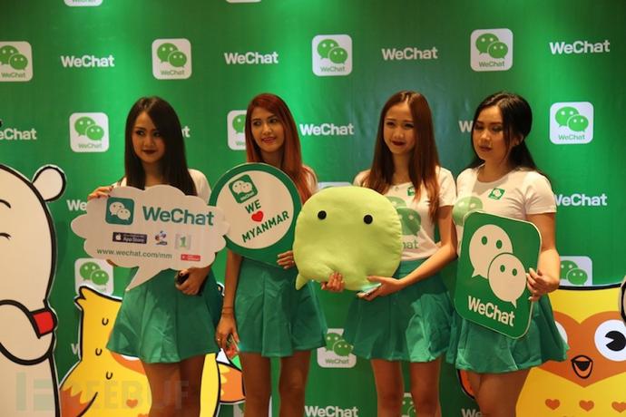 WeChat-Myanmar-Event1.jpeg