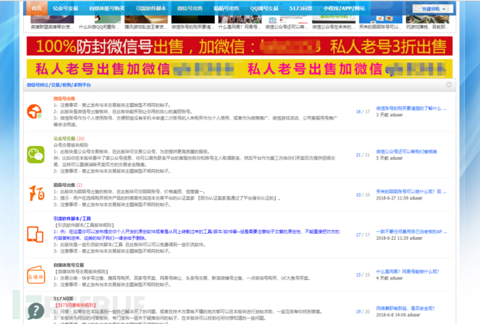个人网站.png