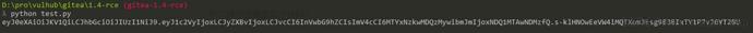 代码审计 – Gitea远程命令执行漏洞链-孤独常伴