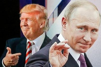 会晤前又出事?12名俄罗斯情报官员被控入侵美国民主党的基础设施