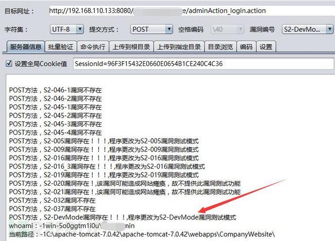 Java代码审计 – 某开源系统源码审计