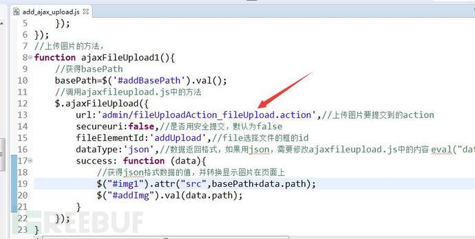 java代码审计系列-某开源系统源码审计