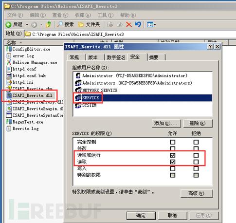 Clipboard Image.png在web服务器防止Host头攻击