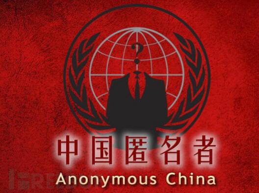中国匿名国旗.jpg