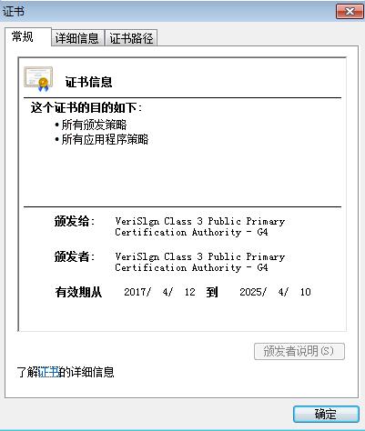 """""""贪狼""""Rootkit 僵尸家族再度活跃"""