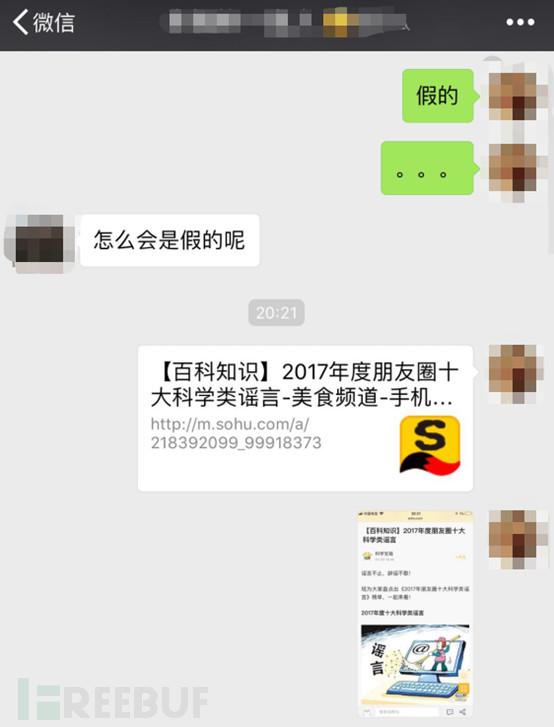 对话2.jpg