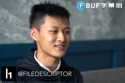 【FreeBuf字幕组】HackerOne优秀白帽黑客采访系列-Filedescriptor