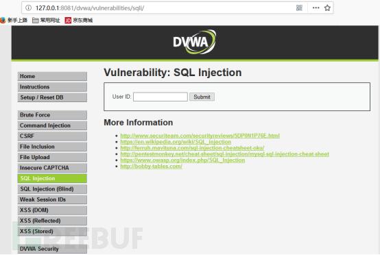 搭建dvwa环境学习从MySql注入到GetShell
