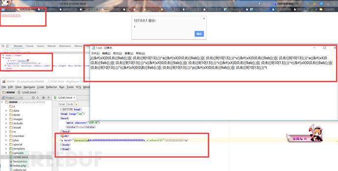 DedeCMS v 5.7 sp2 RemoveXSS bypass