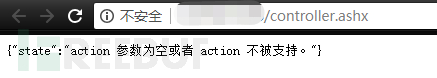 UEditor编辑器两个版本任意文件上传漏洞分析