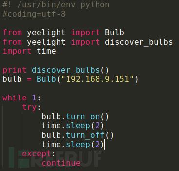 将台灯设置为开发者/局域网模式